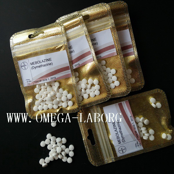 DYMETHAZINE(MEBOLAZINE) 10MG* 50 tablets