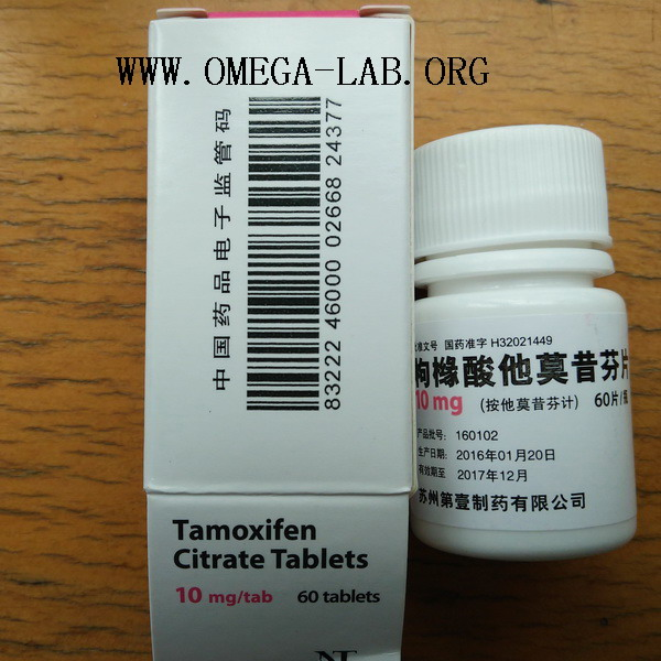 Tamoxifen citrate Nolvadex [Yicheng] 10mg x 60 tablets